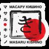 Masaru Kishino