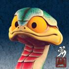 yakudo-kan