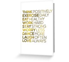 Think Positively Gold Foil Quote Greeting Card