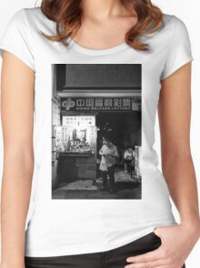The lucky box and dark hole - Shanghai, China Women's Fitted Scoop T-Shirt
