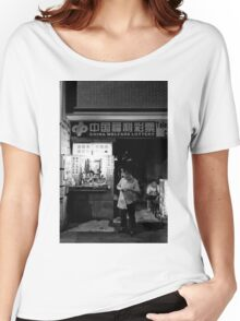 The lucky box and dark hole - Shanghai, China Women's Relaxed Fit T-Shirt