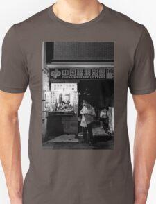 The lucky box and dark hole - Shanghai, China T-Shirt