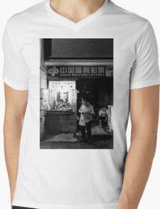 The lucky box and dark hole - Shanghai, China Mens V-Neck T-Shirt