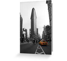 Flatiron Building - NYC Greeting Card