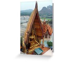 Large Buddha Greeting Card