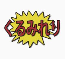 NUTCRACKER!!!!!!!! One Piece - Short Sleeve