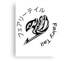 Fairy Tail Guild Emblem Canvas Print