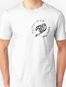Fairy Tail Guild Emblem T-Shirt