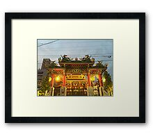 Chinatown in Tokyo Framed Print