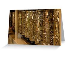polished prayer wheels. india Greeting Card
