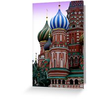 Moscow 2 Greeting Card