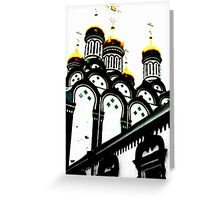 Moscow 3 Greeting Card