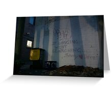 If Longing Went Searching Greeting Card