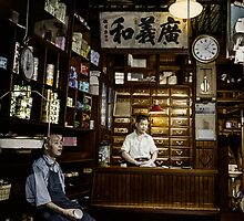 1942 Aug New York. Chinese grocery store in Chinatown.  by Marie-Lou Chatel