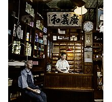 1942 Aug New York. Chinese grocery store in Chinatown.  Photographic Print