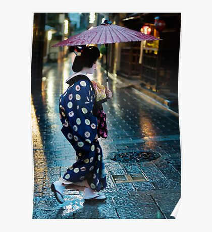 Rainy Evening in Gion - Kyoto Poster