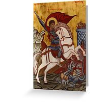 Saint George and the Dragon 1 Greeting Card