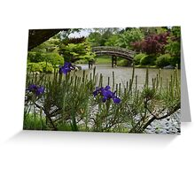 Purple Iris and Pine in Japanese Garden Greeting Card