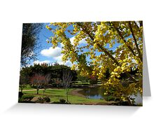 Ginko, Japanese gardens, Toowoomba Greeting Card