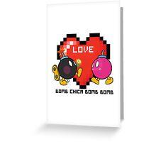 Bomb Bomb <3 Greeting Card