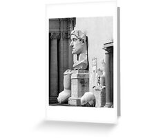 Ave Caesar Greeting Card
