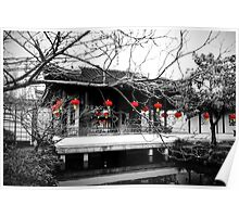 Red Lanterns in Dr. Sun Yat-Sen Classical Gardens Poster