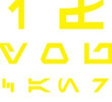 Star Chart Sticker