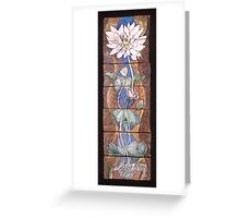 Lotus II: body energetics Greeting Card