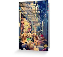 ♥ Sometimes I just wanna be a child again ♥ Greeting Card