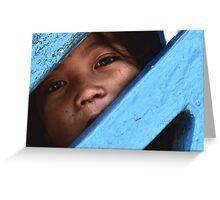 Cambodge - Regard d'enfant Greeting Card