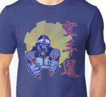 Kung Fu Kong Unisex T-Shirt