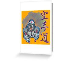 Karate Kong Greeting Card