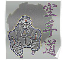 Aged Kung Fu Kong Poster