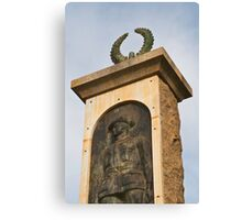 Anzac Memorial - Bridgetown Canvas Print