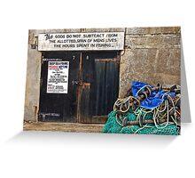 A Fisherman's Code Greeting Card