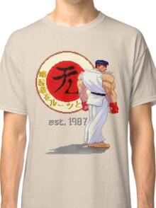 Ryu 16bit Classic T-Shirt