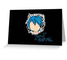 "5SOS-Michael Clifford: ""Normal"" is Boring Greeting Card"