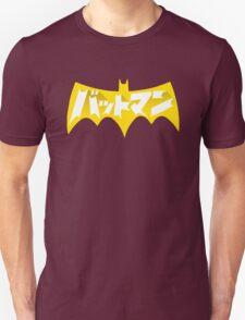 Batman Retro Japanese T-Shirt