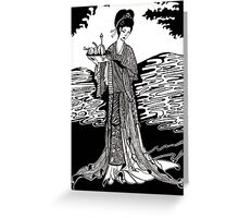 41 - JAPANESE LADY - DAVE EDWARDS - INK - 1981 Greeting Card
