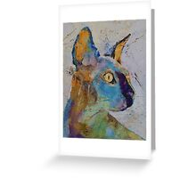 Sphynx Cat Greeting Card