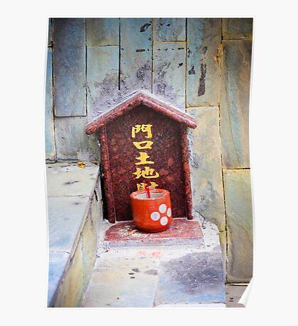 Hong Kong Street Shrine Poster