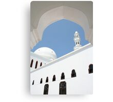 Dome & Minaret Canvas Print