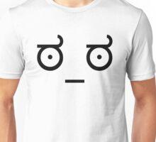 SRS FACE Unisex T-Shirt