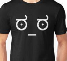SRS FACE - White Unisex T-Shirt