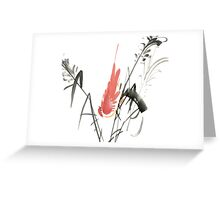 Bird 4- Chinese Shui-mo (水墨) Greeting Card