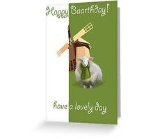 Windmill sheep  Greeting Card
