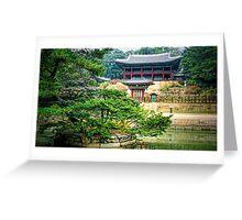 Trees-Korean gardens Greeting Card