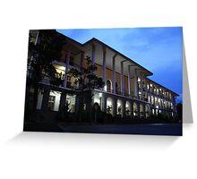 Balairung, Universitas Gadjah Mada Greeting Card