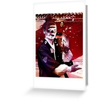 "Wushu series ""Chi Window"" Greeting Card"