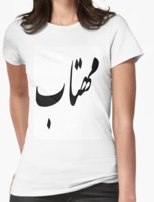 Mahtab (Moonlight) Womens Fitted T-Shirt
